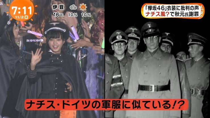 欅坂46 いじめファイブ