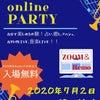 《6〜7月》イベント情報情報 MIEオンラインPARTYの画像