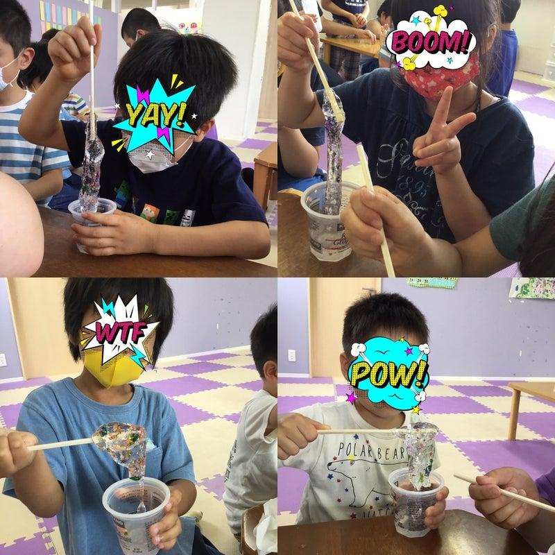 o1080108014773067232 - ♪6月12日(金)♪toiro戸塚