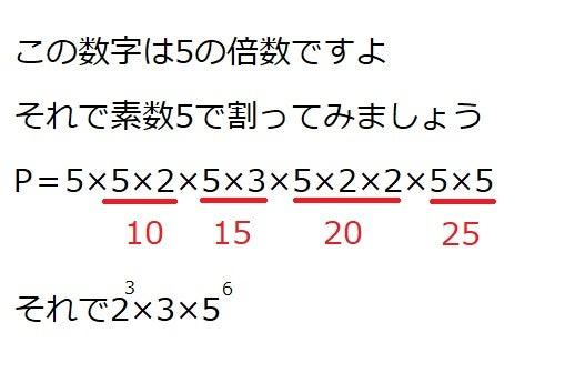 なぞなぞ 数学