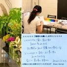 【ご感想☆】TCカラーセラピスト講座〜安心して来ることが出来ました!の記事より