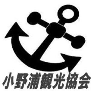 6/9 共同で小野浦海水浴場にてブイ入れを行いました。海水浴海域区切り枠になります。の画像
