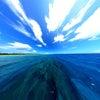 水納島の画像