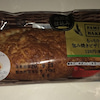 もっちり食感!包み焼きピザ(トマト&チーズ)(ファミリーマート)の画像