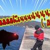 あの魚釣れたー(^○^)の画像