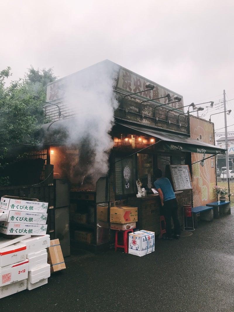 浦和 区 火事 さいたま 市