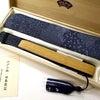 扇子セット2020・趣の異なる紳士用7種|東京染小紋絹扇、風が良く来る大きな布扇、頑丈な漆喰染めの画像