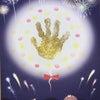 【8月の手形アート】手形アートで花火を打ち上げよう‼️の画像