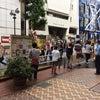 今日の渋谷公園通りの画像