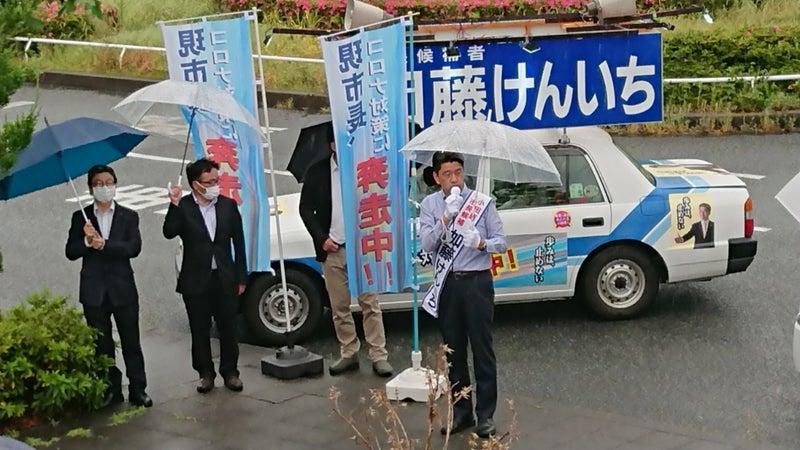 小田原 市長 選挙