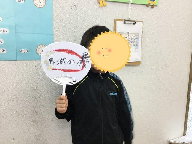 o0640048014774109504 - ◎6月 13日(土) toiro 東戸塚◎