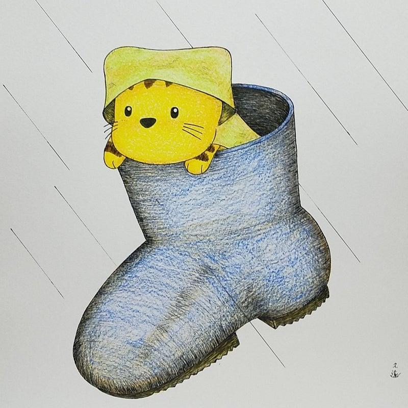 ゆるイラスト 長靴 2 猫の絵本 ネコの絵日記