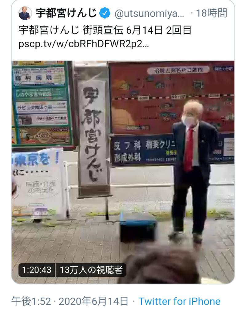 共産党 小泉 今日子