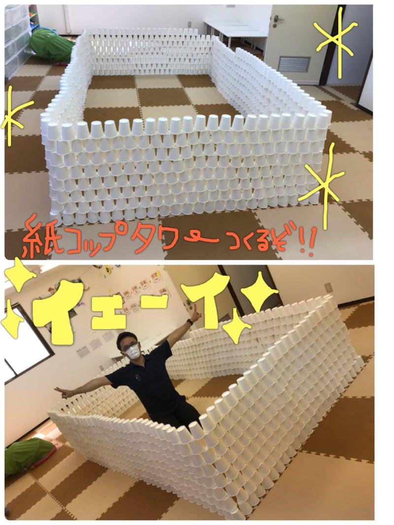 o1920256014774437379 - ⭐️6月10日(水)toiro武蔵小杉vol.5⭐️