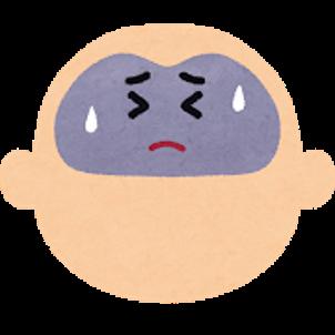 ベテランの憂鬱の画像