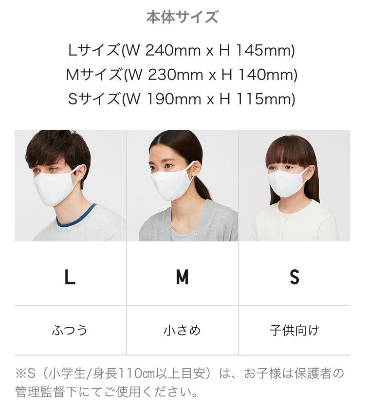 用 ユニクロ マスク 夏 夏用マスク通販の日本製おすすめ15選!本当に涼しいか試した結果は?子供用も!