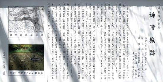 姉帯城【3】