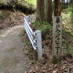 姉帯城【1】
