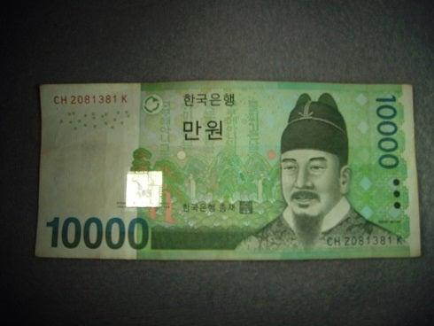 日本 ウォン 円 万 一