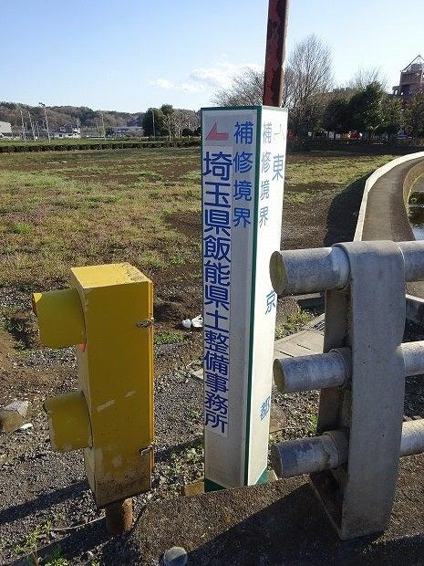 都県境のショボい橋を探せ(東京都・埼玉県境の橋⑥)