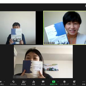 【開催報告6/6・7】企業内整理収納マネージャー講座プラス~Zoomオンラインの画像