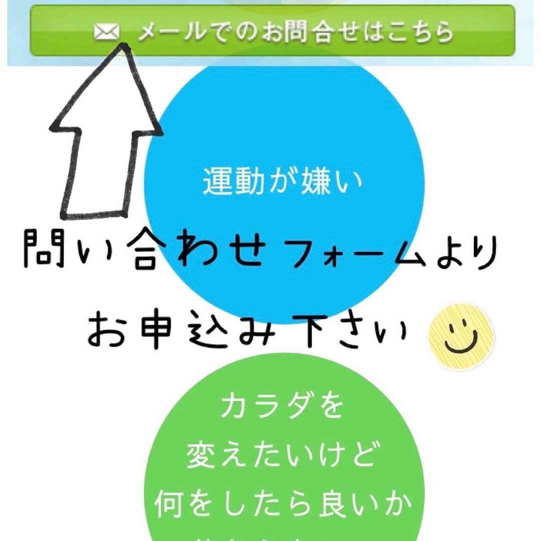 ◆美脚変化集◆の記事より