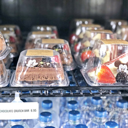 画像 【アウラニ・ディズニー】ミッキーフードがわんさか!アウラニで軽食なら『ULU CAFE』 の記事より 19つ目