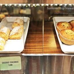 画像 【アウラニ・ディズニー】ミッキーフードがわんさか!アウラニで軽食なら『ULU CAFE』 の記事より 16つ目