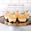 7月限定レッスン「桃とミルクショコラのグラスケーキ」のご案内の画像