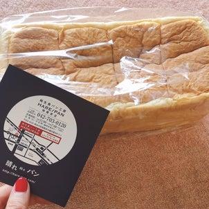 純正生食パンの画像