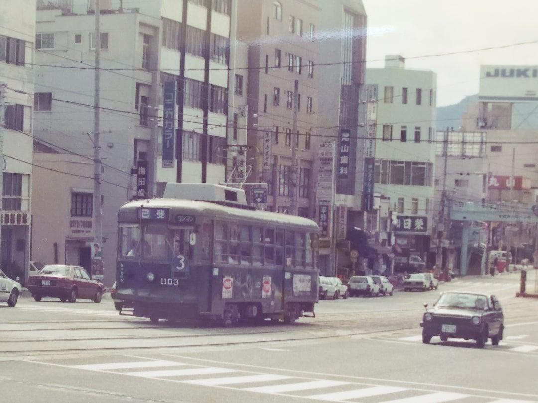 鉄道とバスのブログ鉄道写真アーカイブ~1986年の広島電鉄
