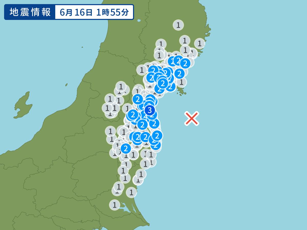 福島 地震 今日 NHK 福島県のニュース|NHK NEWS