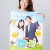 今日は日本テレビ系列「KRY山口放送」さんで撮影♪の画像
