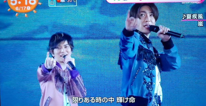 「Johnny's World Happy LIVE with YOU」Day1