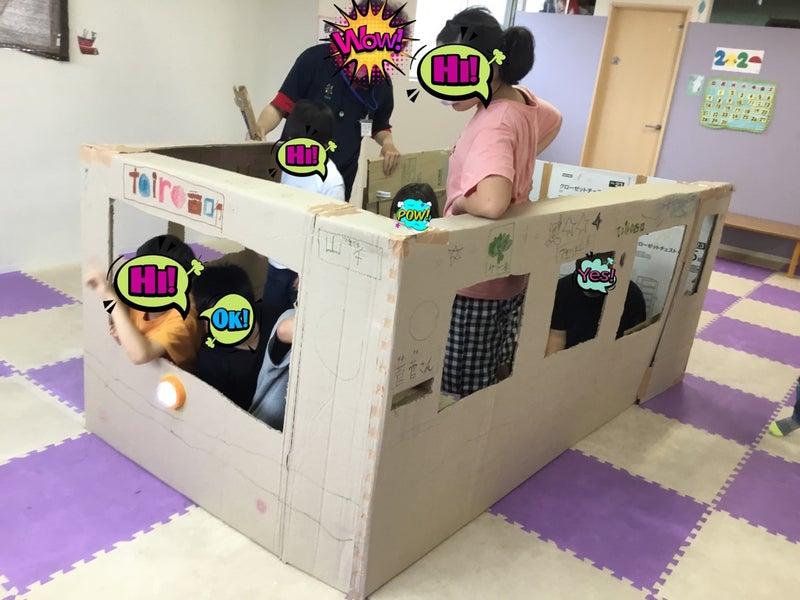 o1080081014775381050 - ♪6月14日(土)♪toiro戸塚