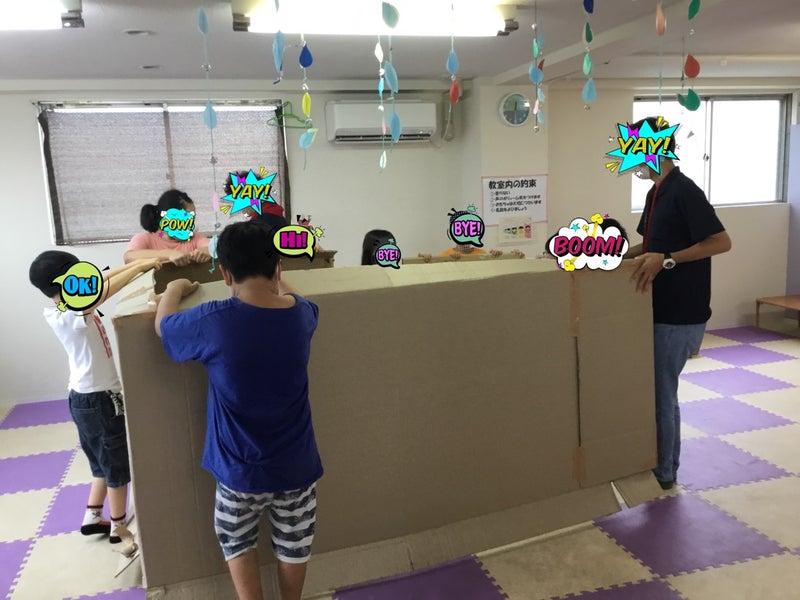 o1080081014775381063 - ♪6月14日(土)♪toiro戸塚