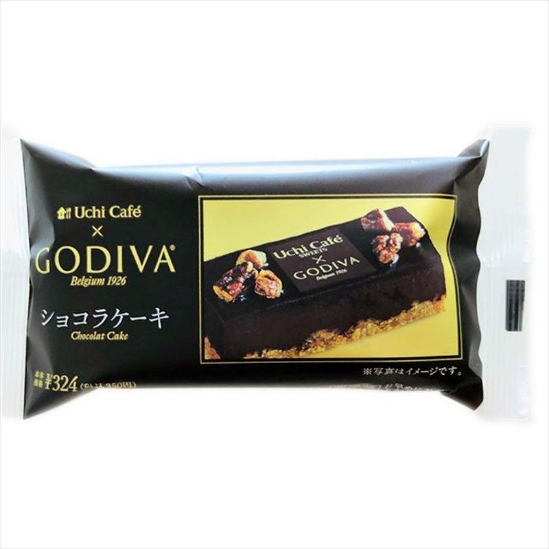 ゴディバ ファミリー セール