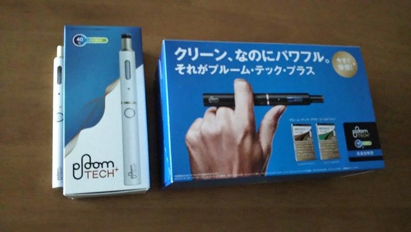 S プルーム モニター テック ポンタのプルームテックモニターが届いた!【PloomTech】