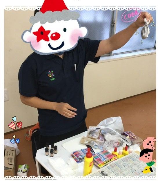 o0552064014775614098 - ♪6月17日(水) toiro新吉田♪