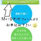 ◆オンラインレッスンも引き続き受付中◆の記事より