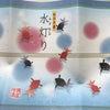 甘い和菓子の画像