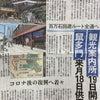 金沢市に新たに百万石回遊ルート全通へ♬の画像