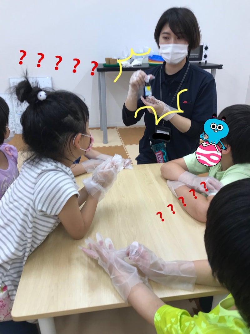 o0960128014776160801 - 6/18(木)☆toiro日野☆