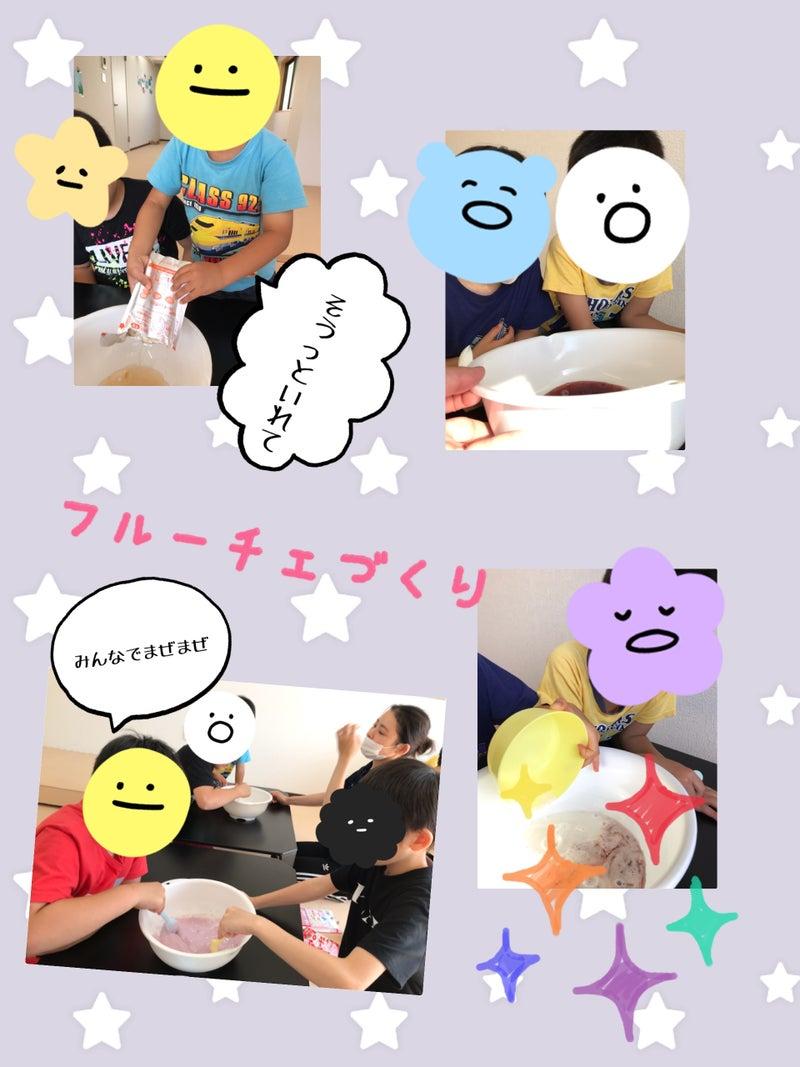 o1920256014776317455 - 6月16日(火)☆toiro金沢文庫☆