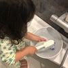 3歳長女お仕事始めましたの画像