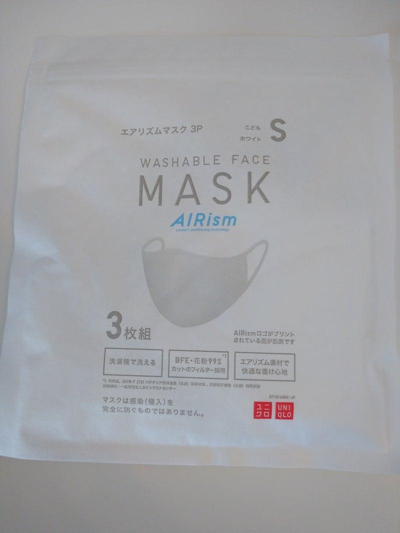 マスク エア 裏表 リズム