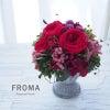 法人企業様へ御祝いのお花お届けしました。の画像