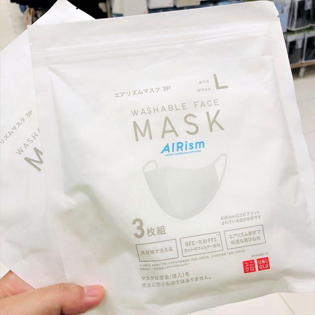 マスク 裏表 リズム エア ユニチャームマスクの裏表を見分ける!エアリズム、次世代フェイスシールドも