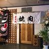 近鉄奈良駅近くに焼肉店がオープン!!の画像