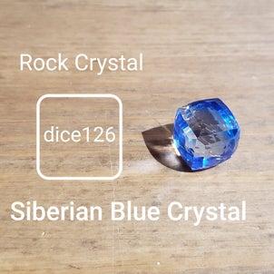 【水晶×シベリアンブルー水晶】dice126の画像